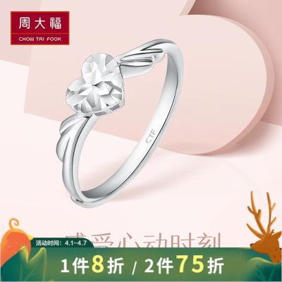 周大福(CHOW TAI FOOK)珠寶首飾心形白金/PT950鉑金戒指PT150507
