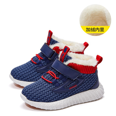 BOBDOG HOUSE巴布豆童鞋儿童运动鞋冬季新款男女童加绒加厚保暖休闲飞织鞋C9465