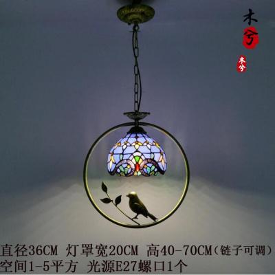 蒹葭蒂凡尼单头吊灯玄关灯走廊过道生活阳台花园灯地中海简约鹦鹉吊灯 巴洛克蓝色灯罩宽20CM