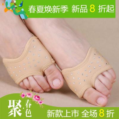 舞娘耐磨肚皮舞鞋专业护脚套芭蕾舞体舞蹈练功烫钻脚掌套舞蹈鞋