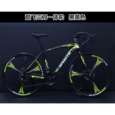 24寸26寸變速死飛自行車男女式單車賽自行車雙碟剎成人變速學生車