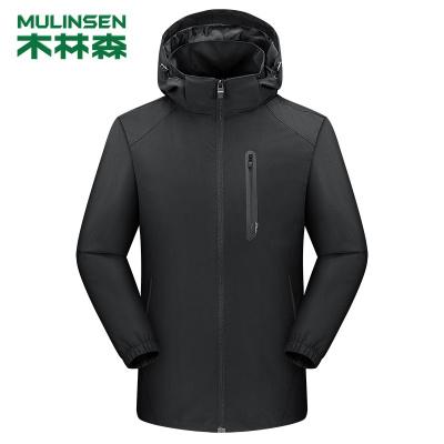 木林森(MULINSEN)戶外防水防風舒適透氣男士連帽四面彈單層純色沖鋒衣