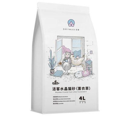 潔客(Drymax)薰衣草香 水晶貓砂 4L