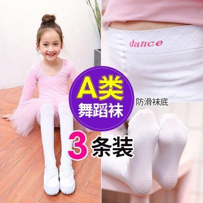 TOWIOO【三双装】儿童白色舞蹈袜春秋夏薄款女童打底裤女孩连裤袜子丝袜