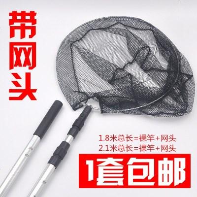 抄網折疊抄網頭網抄子撈魚網漁網兜釣魚用品漁具小配件釣魚抄網
