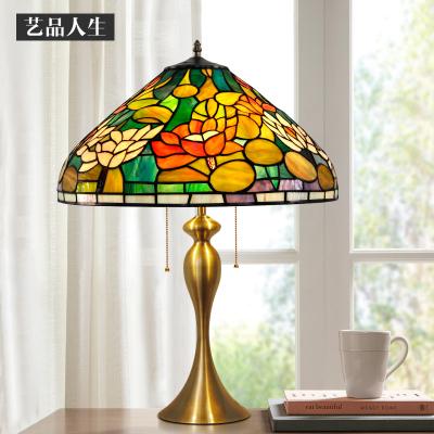 藝品人生 北歐家居裝飾臺燈美式現代彩色玻璃吧臺客廳書房led床頭燈