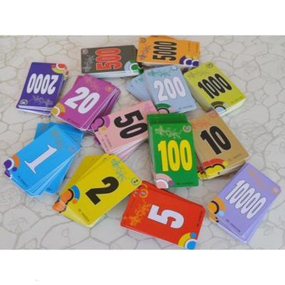 大字碼磨砂籌碼片 麻將籌碼卡片 麻將機籌碼套裝籌碼幣塑料籌碼