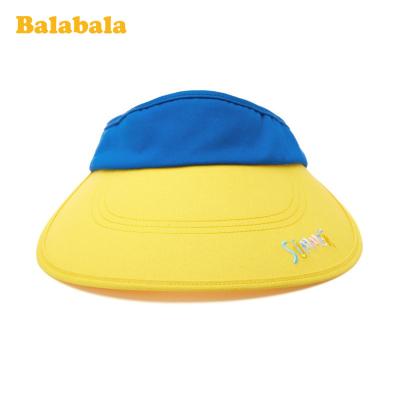 巴拉巴拉男童帽子夏季新款兒童遮陽帽潮女童大帽檐休閑空頂帽潮童