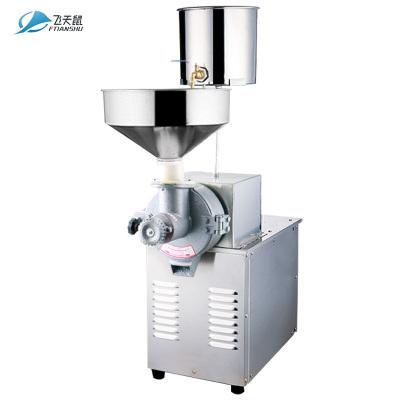 飛天鼠(FTIANSHU) 180臥式商用磨漿機米漿機腸粉打漿機電動家用全自動磨米機
