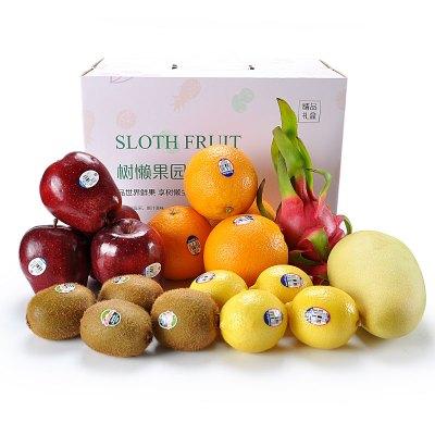 樹懶果園 合家歡水果禮盒 4.5-5kg (蛇果芒果橙子火龍果奇異果檸檬)