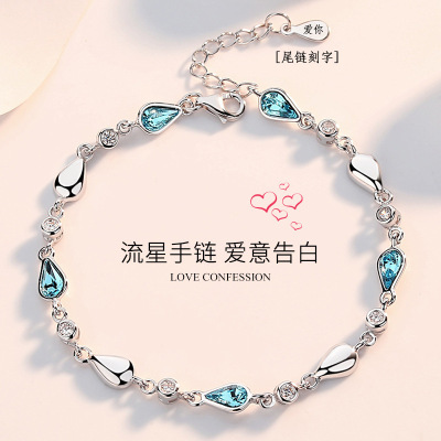 珀芙诺(Pofunuo)s925纯银手链女韩版水晶简约个性森系闺蜜学生日礼物情人节送女友