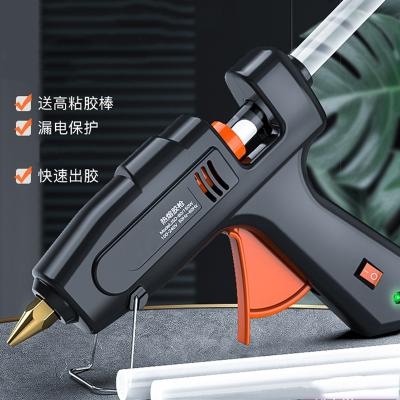 熱熔膠槍膠棒手工熱溶膠家用高粘膠條阿斯卡利強力熱熔膠7-11mm膠搶熱容槍龍尊款300Wa【送90根膠棒】