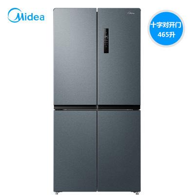 【99新】Midea/美的BCD-465WTPZM(E) 631升 炫晶灰 十字對開四門變頻智能無霜家用電冰箱
