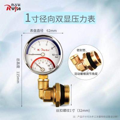 地熱水壓力表空壓機氣壓表消自來水打壓表地暖分水器試壓表家用