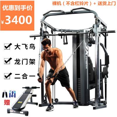 军霞JX-DS925 综合训练器大型运动器械家用健身器材龙门架组合 多功能框式深蹲架 送货上楼