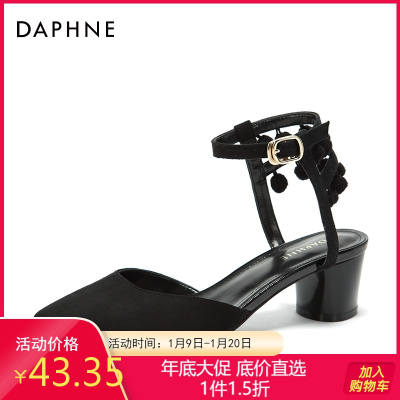 Daphne/达芙妮新款性感后空单鞋女浅口粗跟尖头踝带鞋1018102221