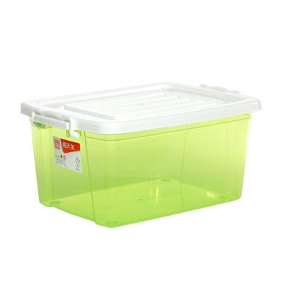 禧天龍citylong樹脂收納箱家用儲物箱加厚整理箱有蓋收納盒透明24L