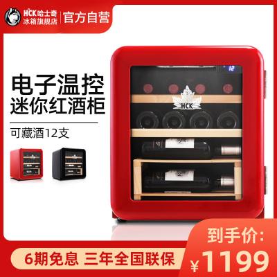 HCK哈士奇 SC-46CTC复古红酒柜恒温酒柜家用冰吧客厅茶叶保鲜冷藏柜 樱桃红