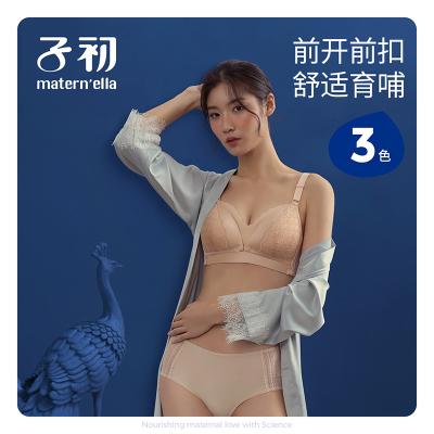 子初哺乳內衣聚攏防下垂孕婦內衣胸罩懷孕期秋冬產后喂奶哺乳文胸