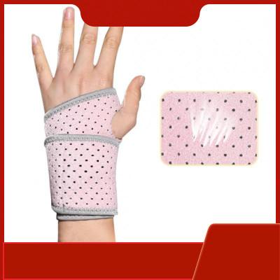 護腕扭傷女碗腱鞘手腕帶護手套關節固定運動排球健身護套時尚薄款