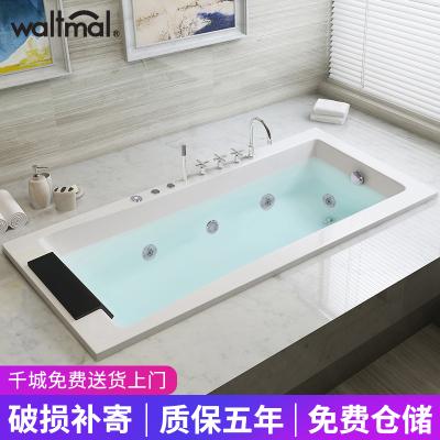 沃特瑪嵌入式沖浪按摩恒溫浴缸亞克力成人長方形衛生間浴池浴盆1.4 1.5 1.6 1.7米