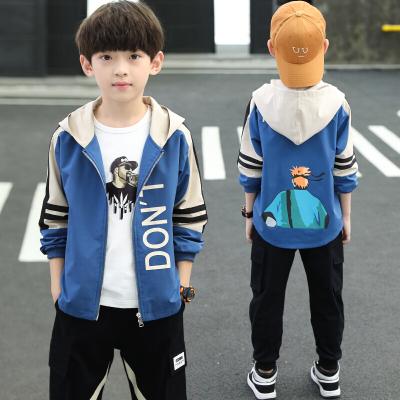 MinanSer 兒童裝男童春秋裝套裝2020新款春秋季中大童男孩韓版兩件套洋氣潮衣秋季新款