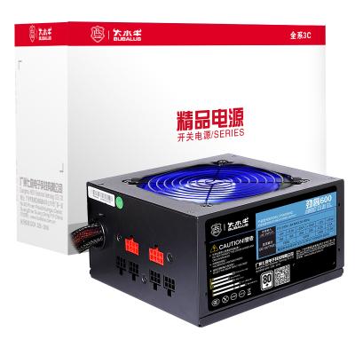 大水牛(BUBALUS)額定500W 勁睿600臺式電腦主機機箱半模組電源 (藍光靜音風扇/主動式/寬電壓/低待機功耗)