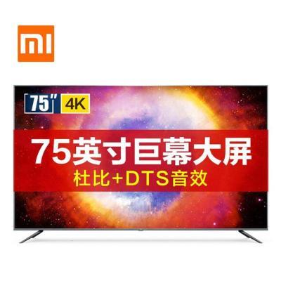 Xiaomi/小米電視4s 75英寸 4K超高清人工智能網絡液晶電視機家用--官方標配
