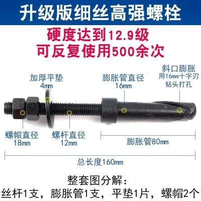 苏宁好店水钻固定神器膨胀螺丝内螺栓台式钻孔机水钻头开孔器卡立取1213602新款