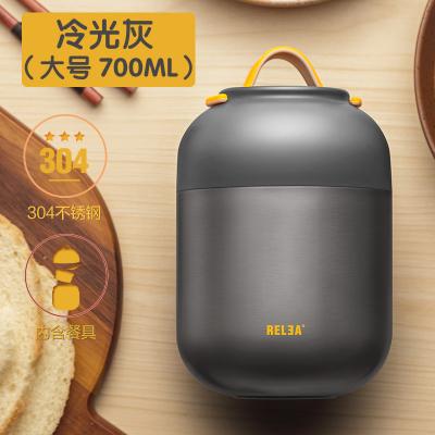 HELLO хоолны халуун сав (L) JV0501018L 700ml  саарал