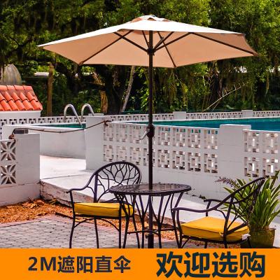 2米戶外遮陽傘防曬直傘桌椅咖啡吧室外太陽傘露臺陽臺花園沙灘傘