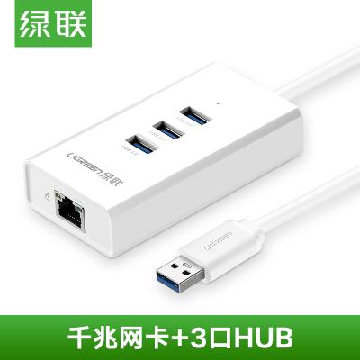 綠聯Ugreen USB3.0分線器 千兆有線網卡 USB轉RJ45網線接口網口轉換器 HUB集線器 20260