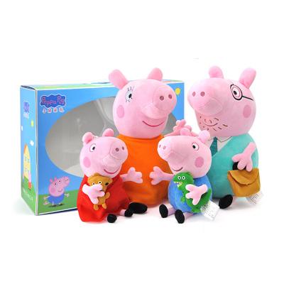 【新年礼 正常发货】小猪佩奇 儿童男孩女孩宝宝一家四口毛绒玩具卡通动漫佩奇公仔玩偶 3-6岁