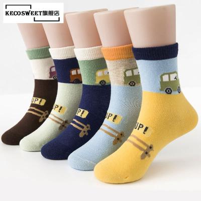 keco sweet 【五雙裝】秋冬優質兒童襪子男童女童寶寶小孩中筒襪男童保暖襪子