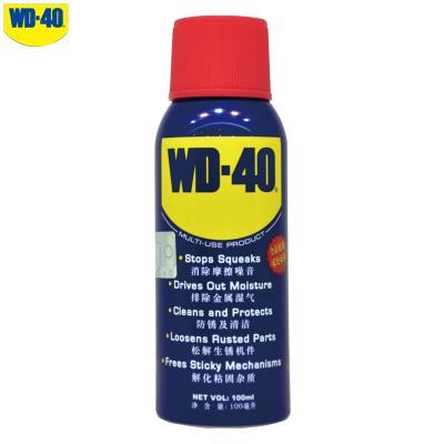 WD-40多功能強力除濕100ml 除銹劑 防銹潤滑油 除膠噴劑WD40螺絲松動劑自行車摩托車鏈條油 機械門鎖潤滑油