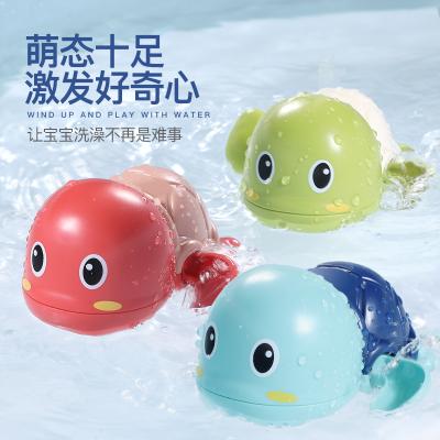 寶寶洗澡玩具兒童沐浴小孩嬰兒游泳戲水烏龜男孩女孩玩水抖音同款戲水龜-1只裝顏色隨機