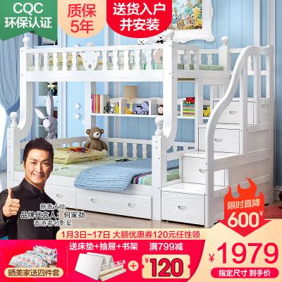 都市名门 小熊多功能男女童床上下床实木床子母床双人床两层床多功能儿童床地中海高低床双层木质床