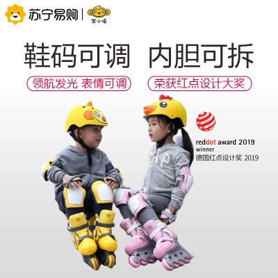 小米生态链 柒小佰儿童轮滑鞋码可调大小3-5-7岁初学者小孩溜冰鞋直排四轮轮滑鞋 码数(24.5-31)