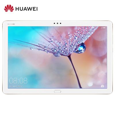 華為(HUAWEI) 華為平板 M5 青春版 10.1英寸智能通話平板電腦 4GB+128GB 全網通(香檳金)支持手寫筆