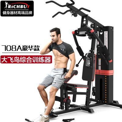力量训练器械(综合型)大型组合多功能闪电客健身器材健身房3人 经典黑200Kg