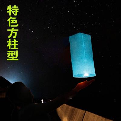 米魁特色方形孔明灯发彩色孔明灯大号孔明灯低价 白色 方柱1m白色