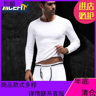 男士保暖内衣秋冬加厚加绒圆领青年修身防寒保暖套装白色