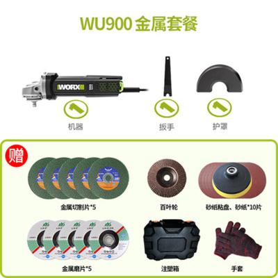 工業級萬用角磨機WU900威克士(WORX)電動工具手磨機切割拋光磨光打磨