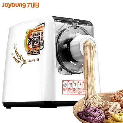 九阳(Joyoung)面条机 JYS-N7 可做饺子皮 和面 不锈钢螺旋 按键式控制 家用全自动面条机