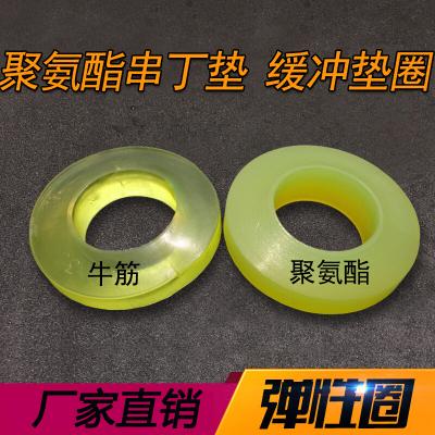 橡胶垫圈聚氨酯联轴器牛筋弹性垫圈缓冲柱销减震垫圈防震胶圈