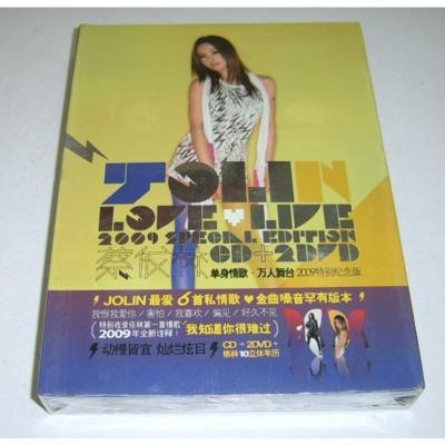 正版 蔡依林:單身情歌萬人舞臺特別紀念版(CD+2DVD+年歷)