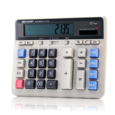 夏普EL-2135财务专用会计电脑键盘大号太阳能商务办公银行计算器 浅灰色