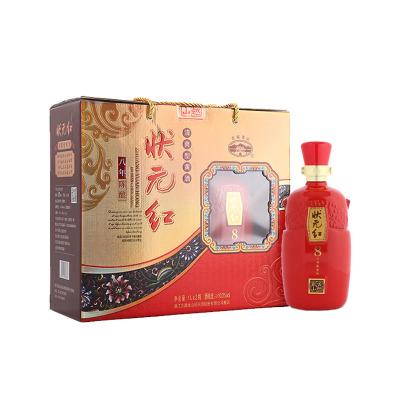 古越龍山 紹興花雕黃酒整箱糯米酒狀元紅 清爽型 八年陳2斤*2瓶禮盒裝