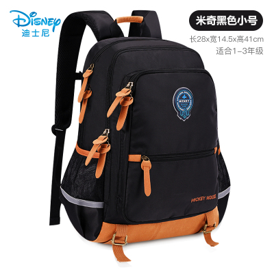 迪士尼(Disney)小學生書包 兒童減負護脊透氣卡通雙肩背包 1234年級男女童米奇卡通兒童書包 米奇藍色小號