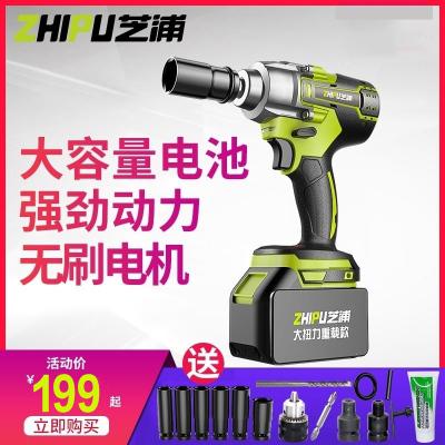 芝浦(ZHIPU)电动扳手锂电充电扳手冲击脚手架子工木工汽车无刷电动扳手套筒电风炮